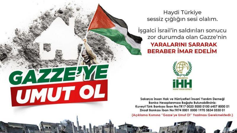 İHH'dan Gazze'ye yardım çağrısı