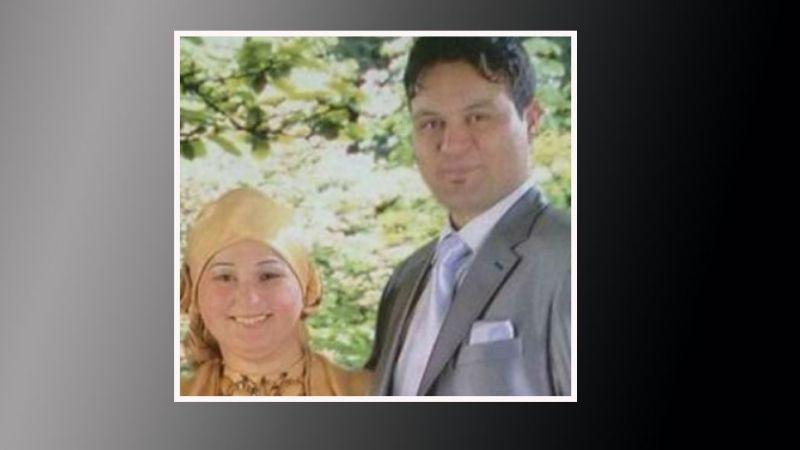 Karı koca iki gün arayla vefat etti