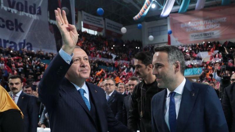 'AK Parti huzur ve güvenin adresidir'