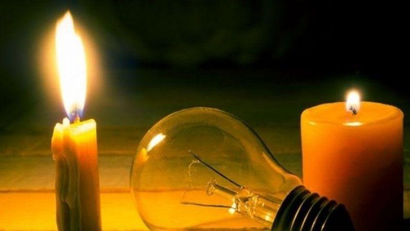 Yarın elektrik kesintilerine dikkat