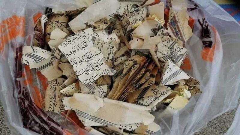 Karasu'da yırtılmış ve yakılmış Kuran bulundu