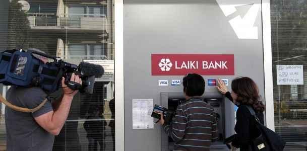 Bankalar 2 gün daha kapalı