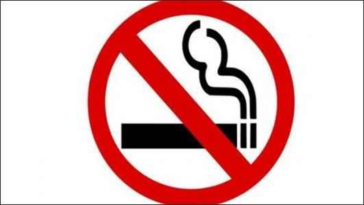 Sigara tiryakisine kara haber