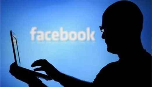 Beklentileri aşan Facebook rekor kırdı