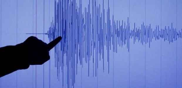 Son 24 saatte 20 deprem