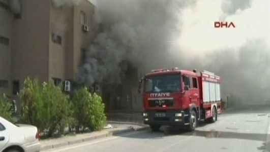 Organize Sanayi Bölgesi'nde büyük patlama