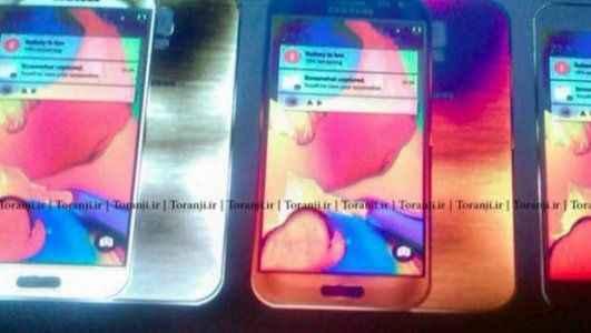 İşte, Samsung'un son bombası