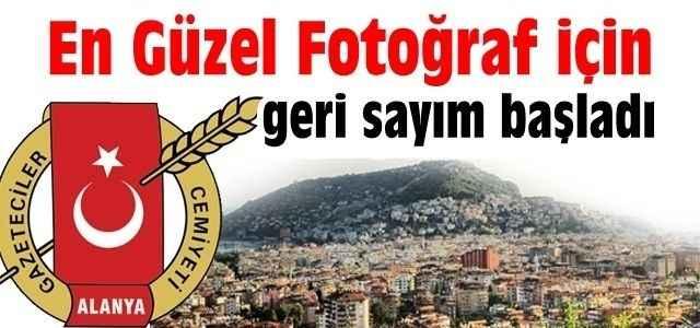 AGC'den ödüllü fotoğraf yarışması