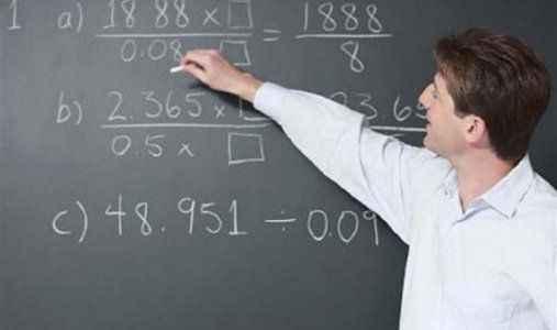 Müjde! İşte, öğretmenlerin 2015'te alacakları ilave ücretler