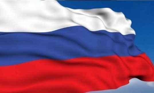 Rus bayrağına itiraz