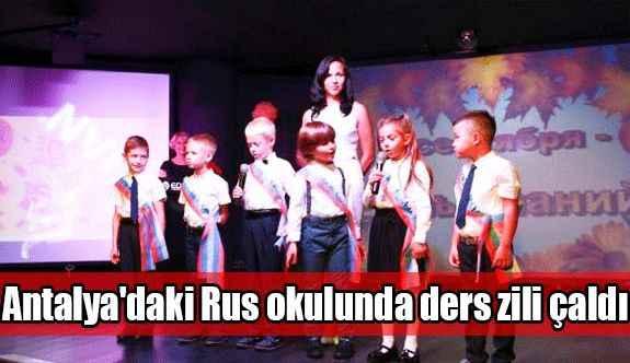 Antalya'daki Rus okulunda ders zili çaldı