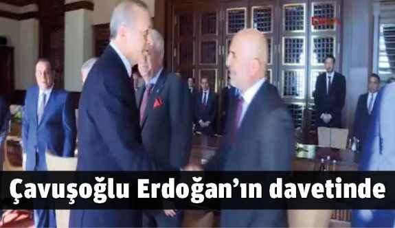 Çavuşoğlu Erdoğan'ın davetine katıldı