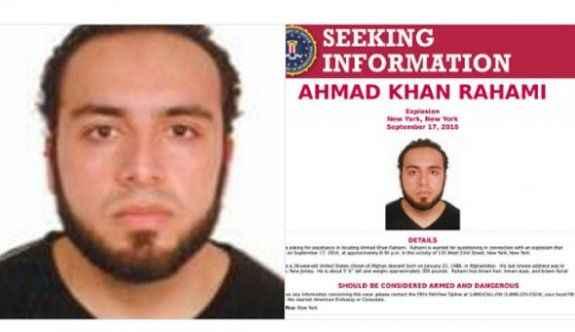 New York bombacısının fotoğrafı yayınladı