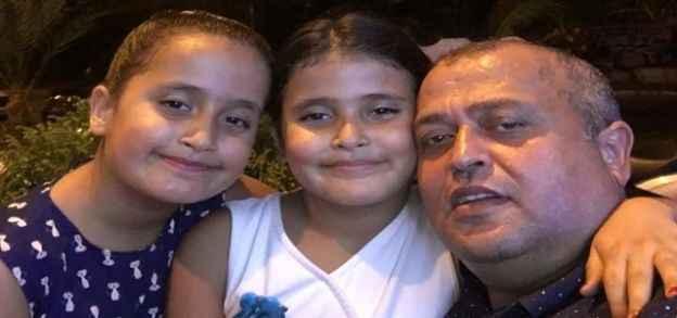 Baba ve kızları