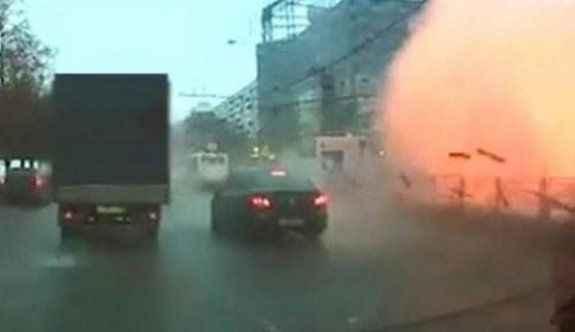 Patlama: Güvenlik güçleri bölgeyi çember altına aldı