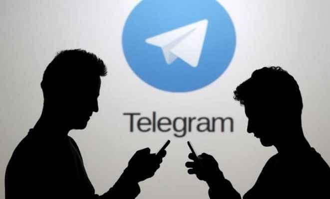 Telegram'ı zor günler bekliyor! Yasak kapıda