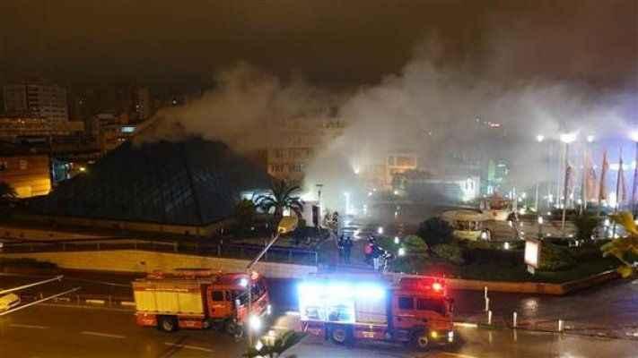 AVM'de yangın