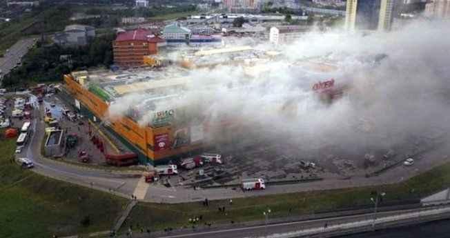 41'i çocuk 64 kişinin öldüğü AVM yangını istifa getirdi