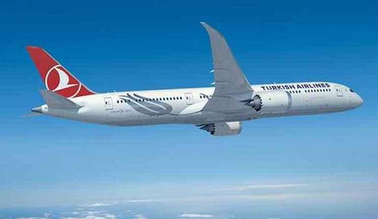 Türk Hava Yolları, Singapurlu şirketle yaptığı anlaşmadan çekildi