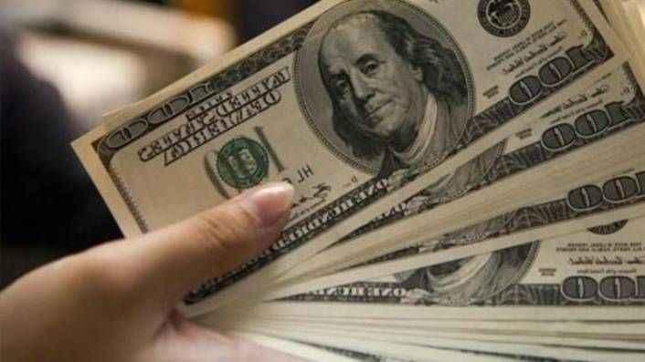 Dolar/TL ne kadar oldu? (12.03.2019)