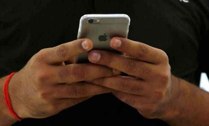 Milyonlarca telefon kullanıcısını ilgilendiriyor!