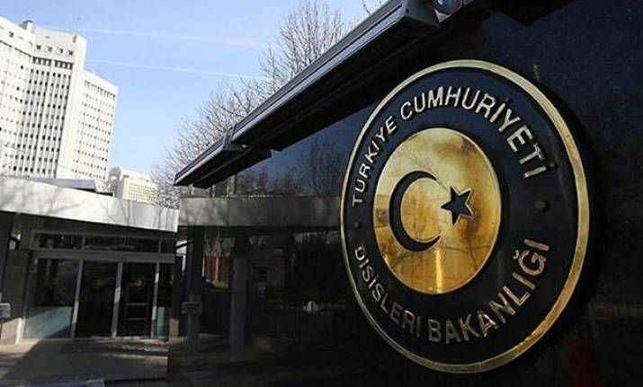 Türkiye'den Yunanistan'daki radikal grupların ve bazı siyasetçilerin açıklamalarına tepki