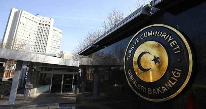 Türkiye'den, Umman'daki saldırı için ilk açıklama: Endişe duyuyoruz