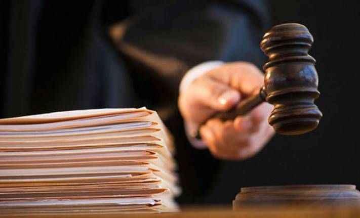 Aydın Doğan'ın yargılandığı davada flaş gelişme