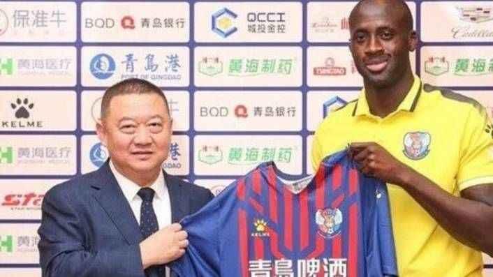 Yaya Toure, Çin 2. Ligine transfer oldu