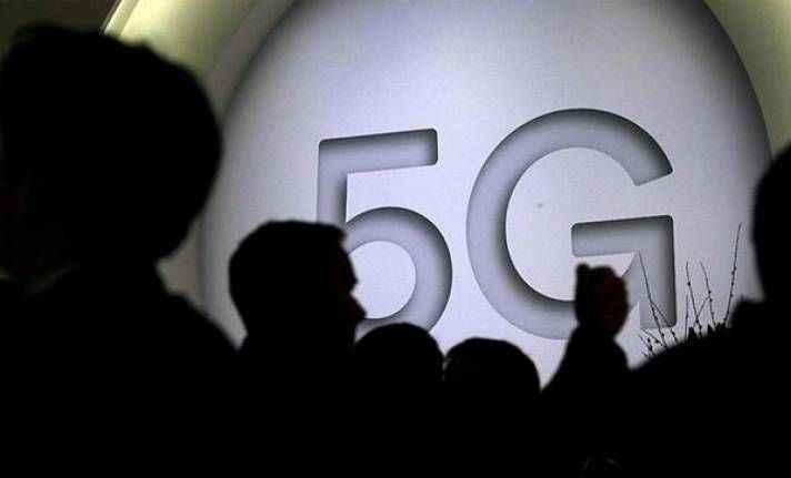 'Yerli 5G' Türkiye'de tanıtıldı