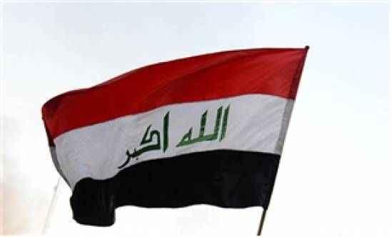 Bağdat'ta 5 patlama: 12 yaralı!