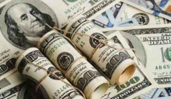 Riskler yükseldi: Dolar güne yüksek başladı