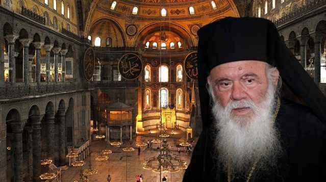 Yunanistan Başpiskoposu'ndan küstah 'Ayasofya' sözleri
