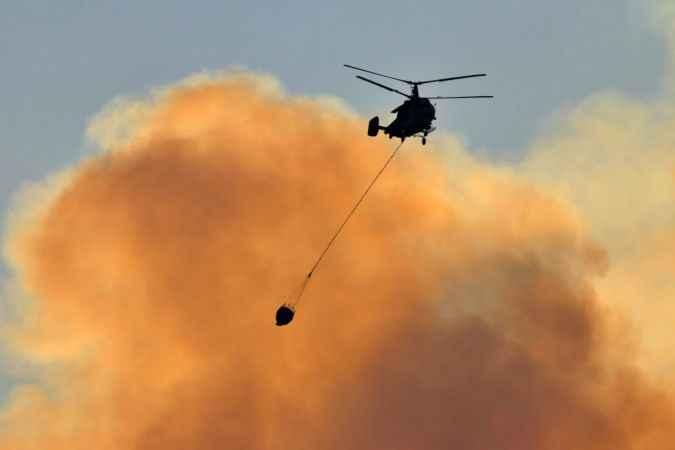 Orman yangınına havadan müdahaleye ara verildi