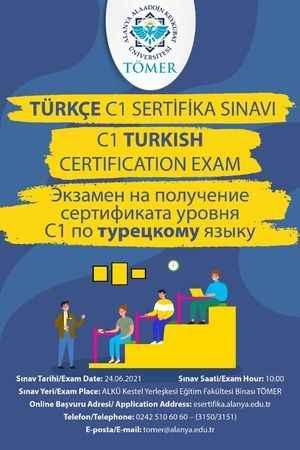 ALKÜ TÖMER Türkçe Sertifika Sınavı düzenleyecek