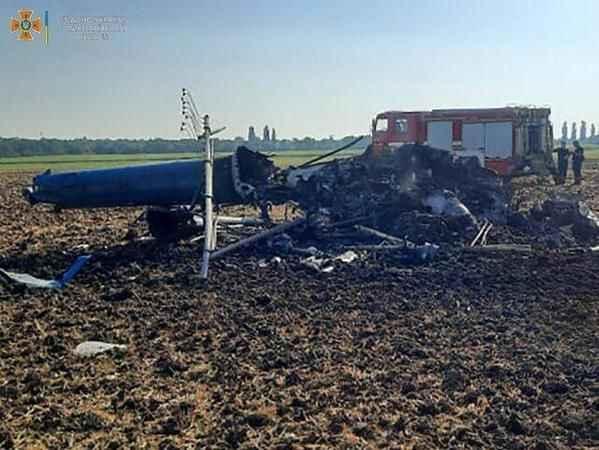 Ukrayna'da helikopter kazası! 2 ölü