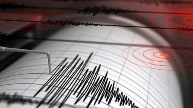 Son Dakika: Datça açıklarında 4.5 büyüklüğünde deprem