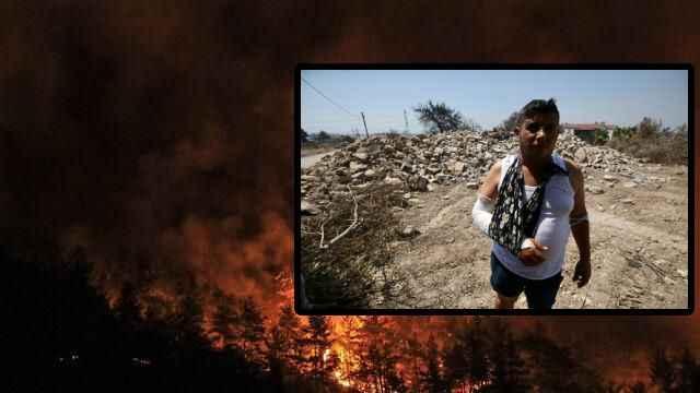 """Manavgat'ta, alevlerin arasında kabusu yaşadı! """"Yüzüm yanmaya, kulaklarım düşmeye başladı"""""""