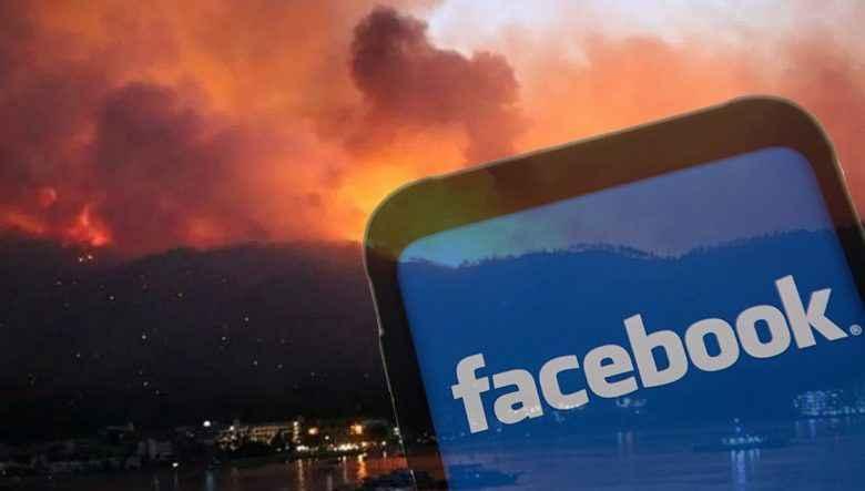 Facebook, Manavgat'ta güvenlik özelliğini etkinleştirdi