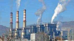 Termik santral nedir? Nasıl çalışır? Ne için kullanılır?
