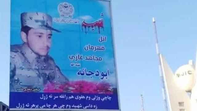 Dünya Taliban'ın şehir meydanına astığı posteri konuşuyor! Hikayesi 3 yıl önceye dayanıyor