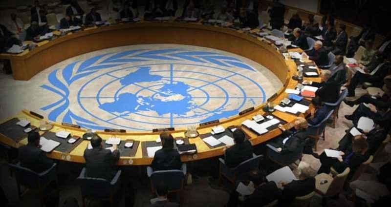 BM Güvenlik Konseyi'nden sert açıklama