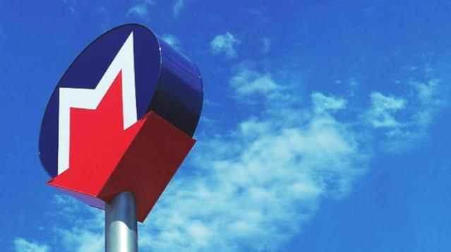 Metronun simgesi değişti, sosyal medya ikiye bölündü