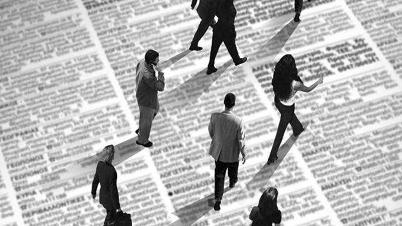 DİSK: Ekonomi açıldı, işsizlik fırladı