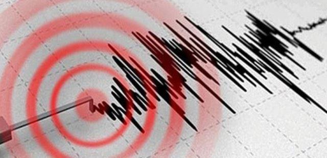 Sakarya'da da hissedilen deprem meydana geldi