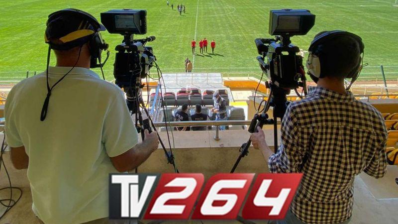 Vanspor-Sakaryaspor maçı canlı yayınlanacak mı? İşte cevabı
