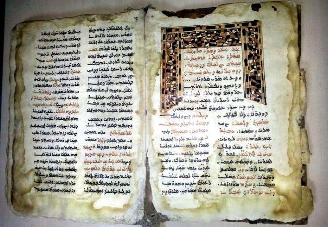 Van'da paha biçilemeyen, 300 yıllık kitap ele geçirildi