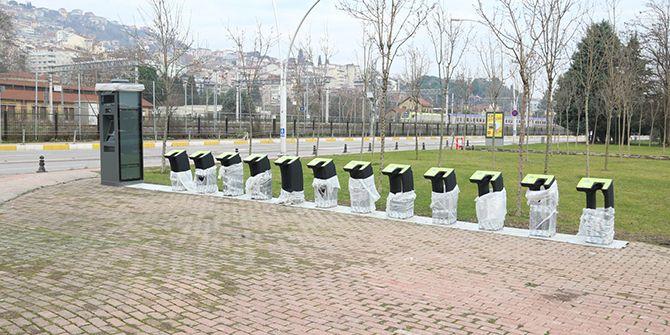 KOBİS'in yeni nesil istasyonları tanıtılacak
