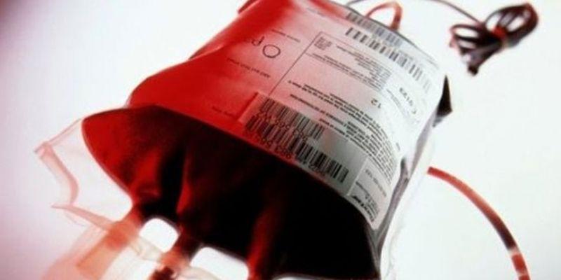 Acil AB rh (+) pozitif kan aranıyor