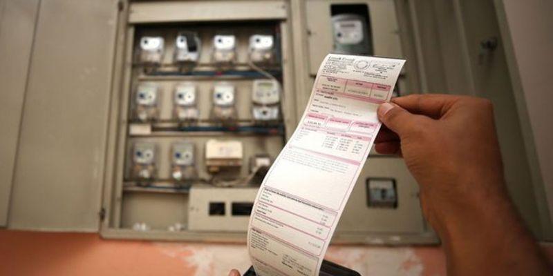 """Bakandan """"Elektrik Tüketim Desteği"""" açıklaması"""